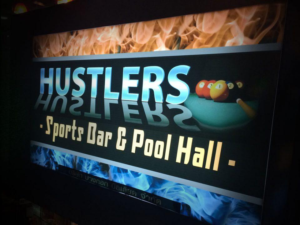 hustlersbangkok.com sports bar and pool hall bangkok